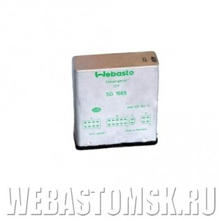 Блок управления SG 1569 12V для Webasto Thermo 90 12 вольт бензин.