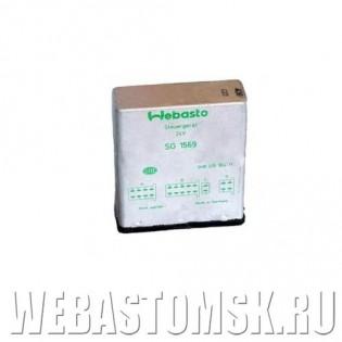 Блок управления SG 1569 24V для Webasto Thermo 90 24 вольт дизель.